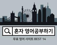 English Reading, English Study, English Words, English Lessons, English Grammar, Learn English, Korean Phrases, English Language Learning, Education English