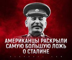 В книге А.И. Солженицына «Архипелага ГУЛАГ» утверждается, что жертвами сталинских репрессий стали 70 миллионов человек. Аналитический центр ЦРУ «Рэнд Корпорэйшен» называет гораздо более скромные цифры.