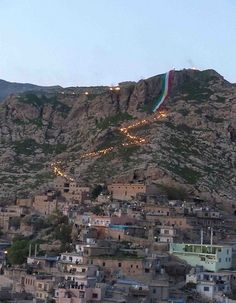 Aqrah (Kurdish Akrê, ئاکرێ; Syriac: ܥܩܪܐ ʻaqra) is a city and district in Iraq which is located in the Dohuk Governorate since 1991. The total area of the district is (6418) km2. It was formed in 1877 by the Ottoman Empire and the city of Aqrah became the center of the district. Newroz (Kurdish new year) is being celebrated here on 21 march