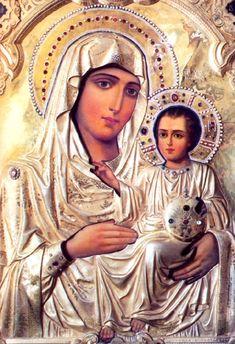 Panaghia of Jerusalem Greek Orthodox Icon Blessed Virgin Mary, Orthodox Icons, Holidays And Events, Catholic, Mona Lisa, Religion, Greek, Princess Zelda, Christian