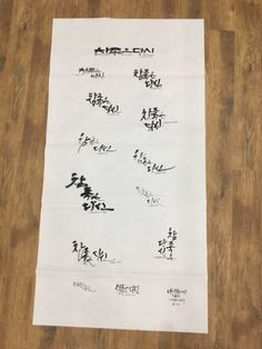 Clip Art, Calligraphy, Blog, Penmanship, Lettering, Hand Lettering, Letter Writing, Pictures