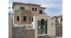 Πληκτρολόγησε τη διεύθυνσή σου στα Ελληνικά και δες το σπίτι σου! | Kastoras