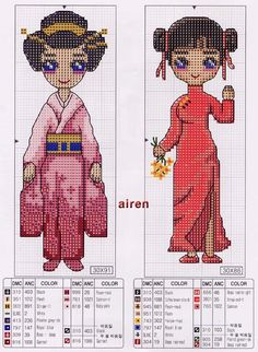 Девушки в народных костюмах | Вышивка крестиком