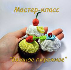 Hey, I found this really awesome Etsy listing at https://www.etsy.com/ru/listing/248876667/play-food-crochet-pattern-for-cupcake