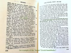 In the end of the Iliad, Achilles grasps Priam's right hand 'by the wrist'! Homer Iliad, Achilles, Roman, Bullet Journal, Pure Products, Day
