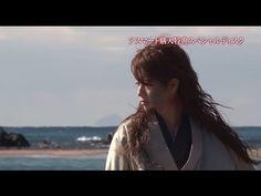 Rurouni Kenshin - Kyoto Inferno   The Legend Ends BTS Rurouni Kenshin Kyoto Inferno, Takeru Sato, One Ok Rock, Kamen Rider, Live Action, Kdrama, Samurai, Lyrics, Blog Design