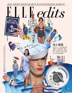 ELLE Taiwan(Designed: 禰.捰)