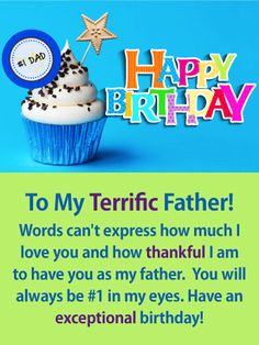 To My 1 Dad