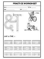 Hindi Worksheets, Grammar Worksheets, Kindergarten Worksheets, Language, Map, Location Map, Languages, Maps, Language Arts