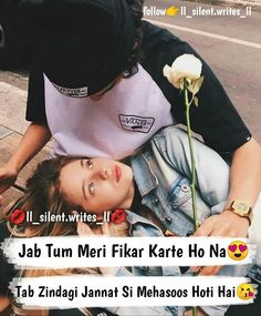 Love sayri - silent writes ll 😍😍😘😘❤❤❤❤ Love Smile Quotes, Forever Love Quotes, Love Picture Quotes, First Love Quotes, Love Quotes For Girlfriend, Love Quotes Poetry, Couples Quotes Love, Mixed Feelings Quotes, Love Husband Quotes