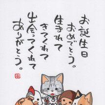 ヤポンスキー こばやし画伯オフィシャルブログ「ヤポンスキーこばやし画伯のお絵描き日記」Powered by Amebaの画像