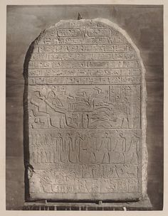 """Amenemhat I is considered to be the first king of Egypt to have had a coregency with his son, Senusret I. A double dated stela from Abydos and now in the Cairo Museum (CG 20516) is dated to the Year 30 of Amenemhat I and to the Year 10 of Senusret I, which establishes that Senusret was made co-regent in Amenemhat's Year 20.""""Planche 28 Monuments Historiques (1872) - TIMEA"""" by Délié, Hippolyte and Émile Béchard - This image comes from the Travelers in the Middle East Archive (TIMEA) where it…"""