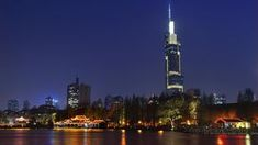 The tallest buildings in the world (for now) 13. Zifeng Tower, Nanjing (1,476 feet)