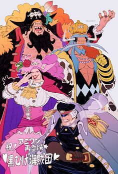 Blackbeard Pirates - Best of Wallpapers for Andriod and ios One Piece Comic, One Piece Anime, Zoro, One Piece Bounties, Manga Anime, Anime Art, Pirate Island, One Piece Chapter, Fairy Tail Girls