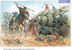 The Battle of Talas, Battle of Talas River, or Battle of Artlakh, was a military engagement between the Arab Abbasid Caliphate along with their ally the Tibetan Empire against the Chinese Tang Dynasty, governed at the time by Emperor Xuanzong, n July 751 AD.
