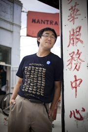 Soh Suzuki, urban innovator via UIXDetroit.com