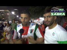 فلسطين حاضرة في مونديال البرازيل..!! يجب ان يسمعها كل عربي ما يقوله هذا ... Brazil World Cup, Palestine, Baseball Cards, Youtube, Youtubers, Youtube Movies