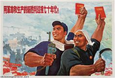 "Wang Guangyi Famous Painting | Wang Guangyi is one of the earliest experimenters of the ""Political Pop"" in China. The""Great Criticism"" series is  one of his most famous work.In the ""Great Criticism"", the artist directly sets the two completely different essential images in one screen. The two different symbols within are The political posters of Cultural Revolution, and the other being  the Western consumer advertising."