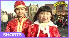 CBeebies: Celebrating Chinese New Year - Let's Celebrate