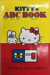 サンリオギフトブック 清水侑子 KITTYのABC BOOK