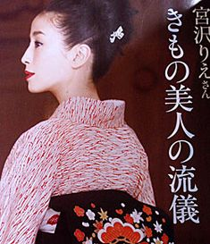 Edo komon