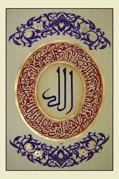 Arab: Calligraphy and Art Arabic Calligraphy Art, Arabic Art, Caligraphy, Allah In Arabic, Islamic Paintings, Illuminated Manuscript, Pictures To Paint, Sculpture, Arabesque