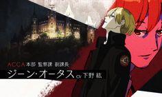 MadHouse animará el manga de ACCA: 13-ku Kansatsu-ka