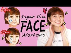 100% Effective Exercises to Slim Down Your Face Fast - YouTube Yoga Facial, Face Yoga, Facial Massage, Lose Fat In Face, Gym Youtube, Face Exercises, Too Faced, Tips Belleza, How To Slim Down