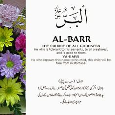 Al Asma Ul Husna 99 Names Of Allah God. The 99 Beautiful Names of Allah with Urdu and English Meanings. Allah God, Allah Islam, Islam Quran, Islam Muslim, Allah Quotes, Quran Quotes, Apj Quotes, Islamic Inspirational Quotes, Islamic Quotes