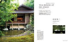 今年度の訪日外国人は9月15日の時点で2,000万人を突破。年々増え続ける訪日外国人にとってユニークな日本の建築は魅力的なキラーコンテンツのひとつに違いありません。一方で、日本人は訪日外国人にその魅力を語れるほど、日本の建築について知っていると言えるのでしょうか…?そこで、これを機に日本の名建築をおさらいしていきましょう。案内役はこの10月に〈小田原文化財団 江之浦測候所〉という芸術的な建築施設を完成させたばかりの現代美術作家・杉本博司。古代から近世までの素材や工法を研究して再興に取り組む杉本独特の視点で構成された、全く新しい日本建築特集です。 CONTENTS Features 042 杉本博司が案内する おさらい日本の名建築 048 杉本博司の建築の起源 050 千利休 妙喜庵 待庵 千利休とは何者ですか? 054 3大モダン数寄屋建築家 堀口捨己 八勝館 御幸の間、残月の間 吉田五十八 旧北村邸(四君子苑) 村野藤吾 都ホテル 東京、京都 佳水園 068 対談:杉本博司×藤森照信 司会=藤本壮介 なぜ茶室にこだわるのですか? 074 数寄屋大工の名工…