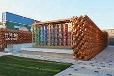 Pabellón de Japón, Expo Milano 2015, Milán, Italia - Kitagawara Architects - © designboom
