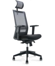 16 best office chairs online images office chairs online bureaus rh pinterest com