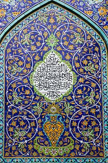Persian blue tile decoration, Isfahan http://www.flickr.com/photos/52471879@N08/14157820342