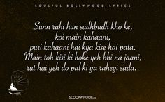 These 20 Soulful Songs Show That Bollywood Music Is So Much More Than Munnis & Sheilas