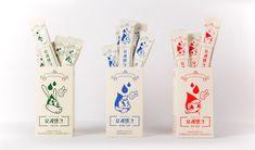 Coffee Packaging, Brand Packaging, Presentation Deck, Perfume Samples, Oriental Design, Mobile Design, Packaging Design Inspiration, Food Design, Layout Design