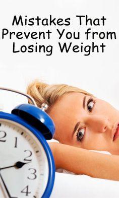 Mistakes That Prevent You from Losing Weight http://lifelivity.com/losing-weight-mistakes/