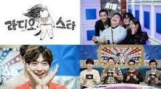 라디오스타 Radio Star Episode 490 Eng Sub Korean Drama Full HD