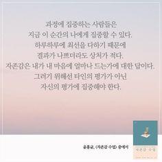 [BY 북이십일] 다른 명문장들이 궁금하다면 ↓혼자 잘해주고 상처받지 마라빨강머리 앤이 하는 말심연