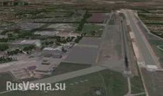 солнце: Утренний штурм аэропорта в Донецке (видео)