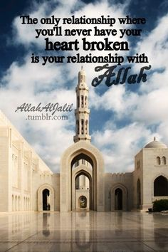 True love comes from the one who created it, I love you Allah