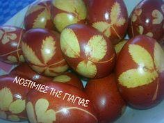 Diy Easter Decorations, Easter Eggs, Diy And Crafts, Vegetables, Blog, Skirt, Vegetable Recipes, Blogging, Skirts