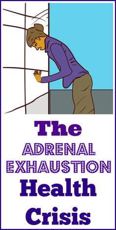 Holistic Remedies Natural remedies for the adrenal fatigue epidemic. - What is adrenal exhaustion and how is it treated and why this condition is generally only recognized by holistic health practitioners. Holistic Remedies, Health Remedies, Natural Remedies, Cold Remedies, Natural Treatments, Chakras, Adrenal Fatigue Treatment, What Is Adrenal Fatigue, Menopause