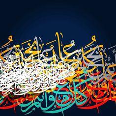 Mix Arabic calligraphy