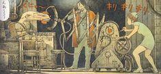 Tatsuyuki Tanaka - Cannabis Works | Articles & Texticles