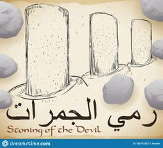 Sacred Pillars For Stoning Of Devil Ritual During Hajj Pilgrimage, Vector Illustration Stock Vector - Illustration of jamrat, gradient: 156751823 Hajj Pilgrimage, Stone, Illustration, Art, Art Background, Rock, Kunst, Stones, Illustrations