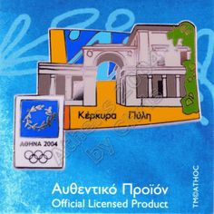 Athens 2004 Olympic Store Tourist Places in Greece Olympic Store, 2004 Olympics, Places In Greece, Tourist Places, Olympic Games, Athens, Vip, Traditional