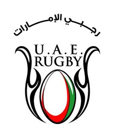 Badges, Rugby Nations, Rugby Union Teams, International Rugby, World Rugby, Team Logo, Logo Design, Crests, Logos