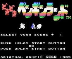 (intro screen) Doki Doki Penguin Land, SG-1000, Sega, 1985