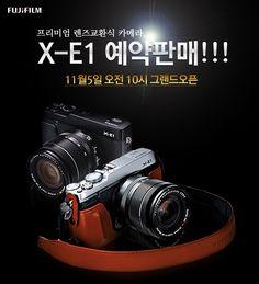 프리미엄 렌즈 교환형 카메라 X-E1의 예약판매가 11월 5일부터 11일까지 진행됩니다.     Fujifilm X-E1 + XF18-55mm F2.8-4 KIT를 구매하신 후 정품등록을 하시면 정품 가죽 케이스 + 무상 A/S 3년의 행운을 드립니다.     나만의 사진 스타일을 완성하는 프리미엄 렌즈 교환형 카메라 X-E1을 먼저 만나보는 기회! 놓치지 마세요!    X-E1의 예약판매는 컨시어지, 이매진, 신세계몰에서 진행됩니다.     많은 관심 부탁드립니다^^    http://blog.naver.com/fujifilm_x/150150699687
