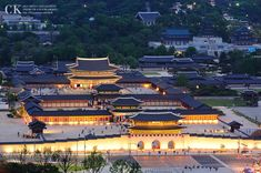 Gyeongbok Palace from a nearby highrise in Seoul